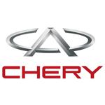 Chery Alg�rie